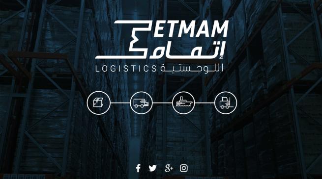 the-word-dog-etmam-logistics-copywriter-copywriting-english